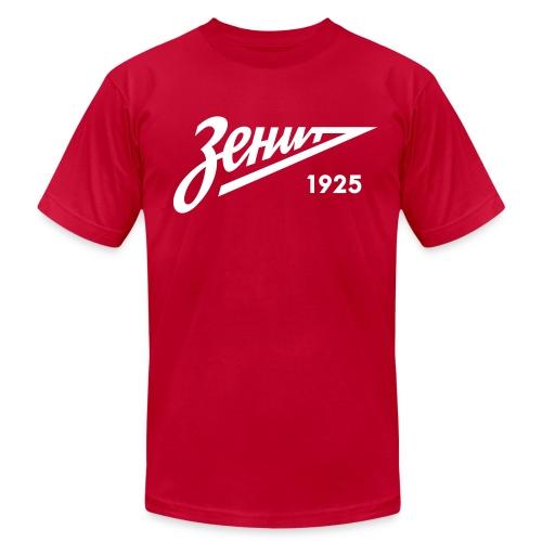 Zenit Russian Soccer Shirt - Men's Fine Jersey T-Shirt