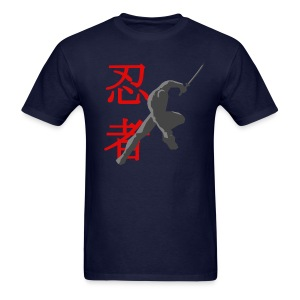 Silent Assasin - Men's T-Shirt