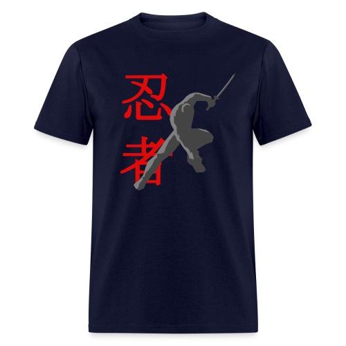 Silent Assasin - Men's T-Shirt