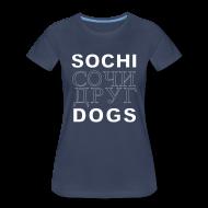T-Shirts ~ Women's Premium T-Shirt ~ Article 19068460