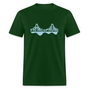 Men's_forest/sky - Men's T-Shirt