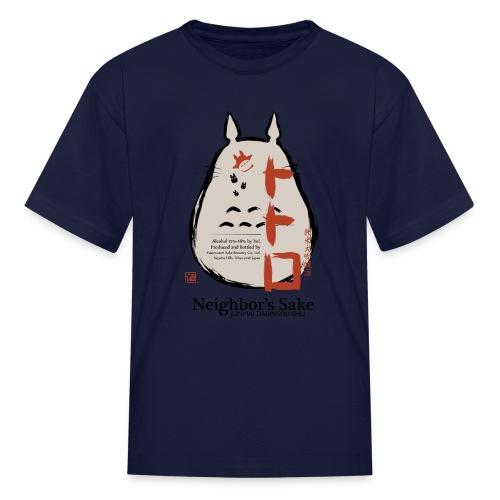 Neighbor's Sake [Totoro] - Kids' T-Shirt