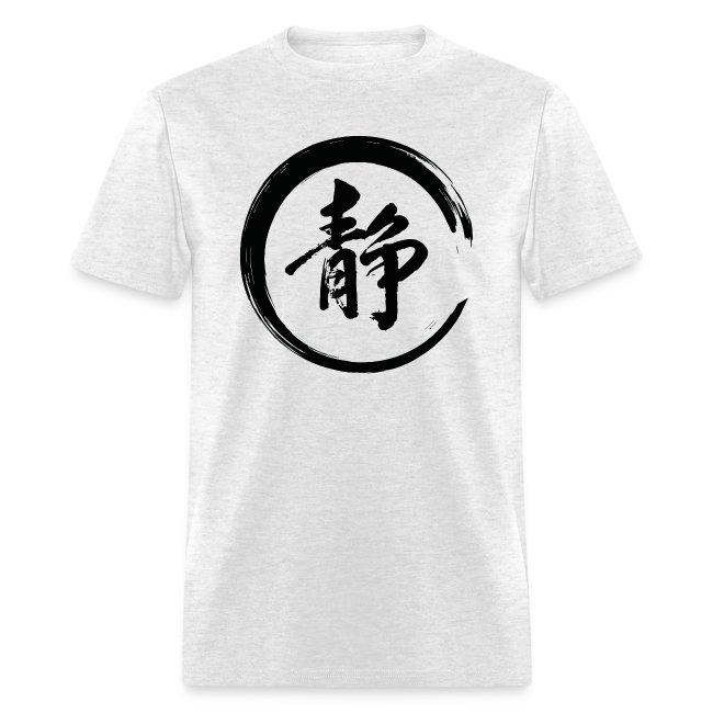 """Tee: """"Kenshin"""" On Back"""