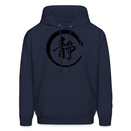 Basic Sweater Black Logo Design - Men's Hoodie