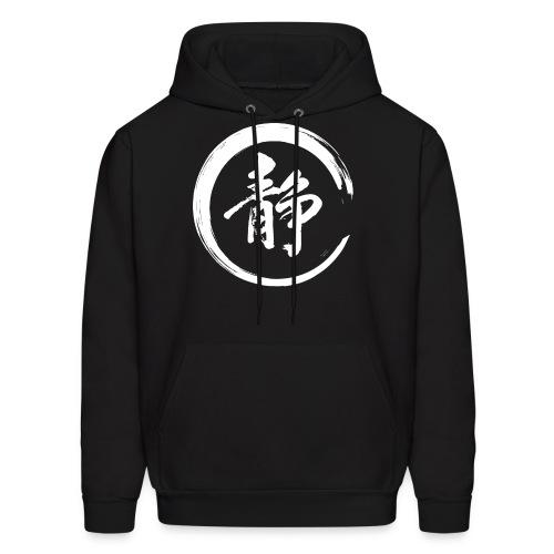 Hoodie White Logo Design - Men's Hoodie