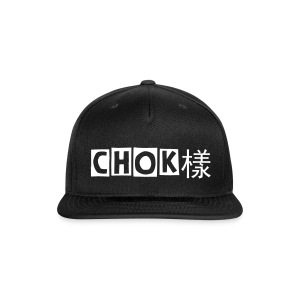 CHOK樣 HAT - Snap-back Baseball Cap