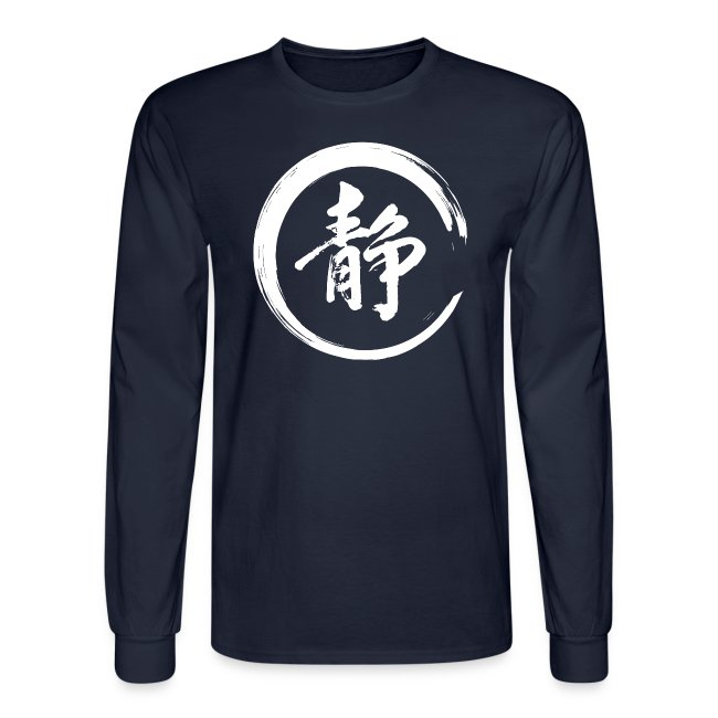 Long Sleeve White Logo