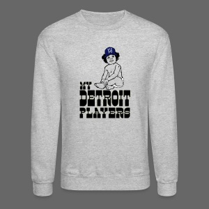 My Detroit Players - Crewneck Sweatshirt