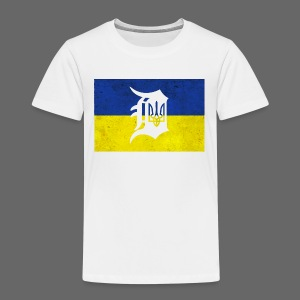 Detroit Ukraine Flag D - Toddler Premium T-Shirt