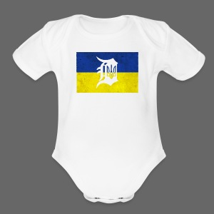 Detroit Ukraine Flag D - Short Sleeve Baby Bodysuit