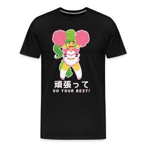 Mango Cheer - Men's Premium T-Shirt