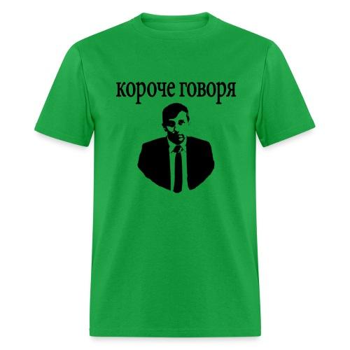 Long Story Short - Russian - Men's T-Shirt