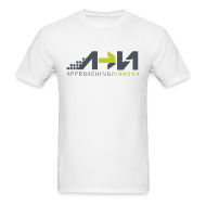 T-Shirts ~ Men's T-Shirt ~ White Arrow Logo
