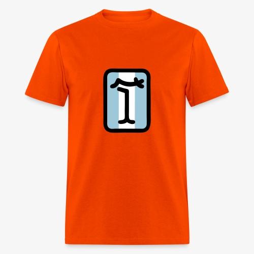 detomaso pantera - Men's T-Shirt