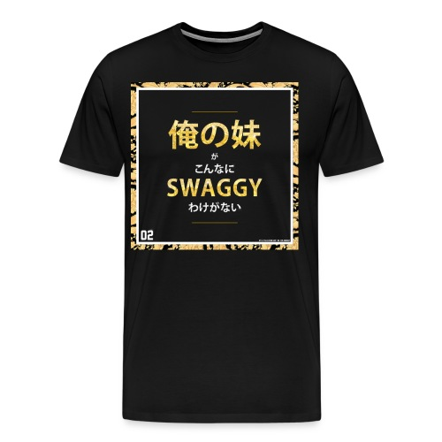 Imouto Versace - Men's Premium T-Shirt
