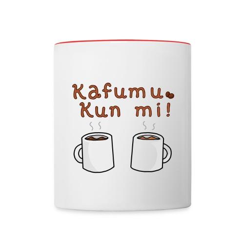 Kafumu Kun Mi (Tasego) - Contrast Coffee Mug