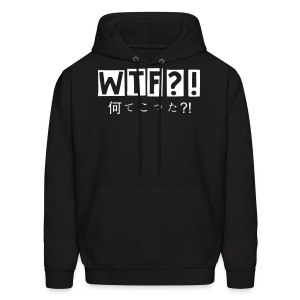 WTF?! 何てこった?!(Men's Hooded Sweatshirt) - Men's Hoodie