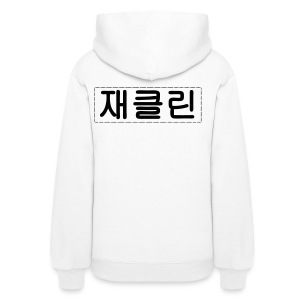 [Customized] - Women's Hoodie