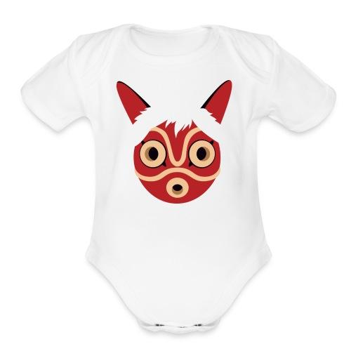 Mononoke Mask BABY - Organic Short Sleeve Baby Bodysuit