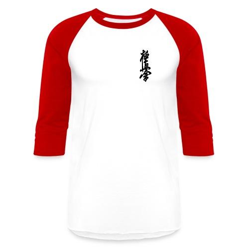 Long Sleeved Red & White Top - Baseball T-Shirt