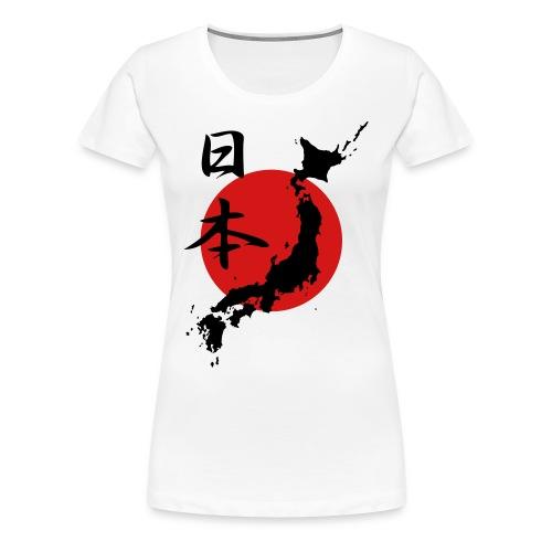Nippon - Women's Premium T-Shirt