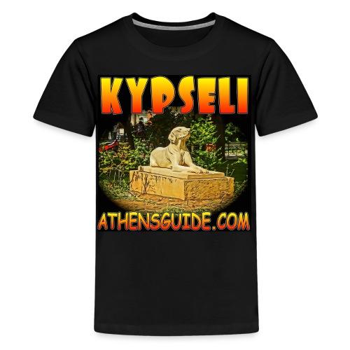 Kypseli Dog Black (teens) - Kids' Premium T-Shirt