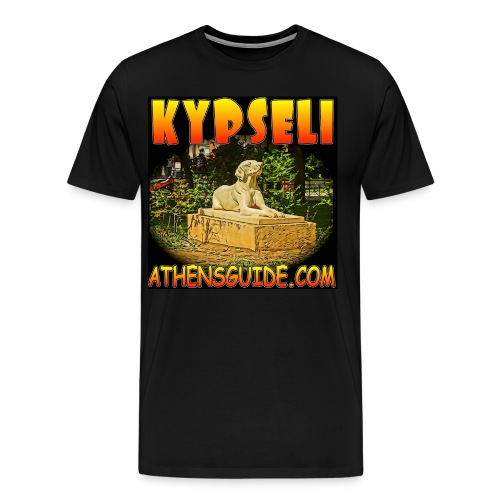 Kypseli Dog Black (men) - Men's Premium T-Shirt