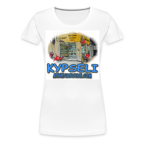 Kypseli Nut Shop (women) - Women's Premium T-Shirt