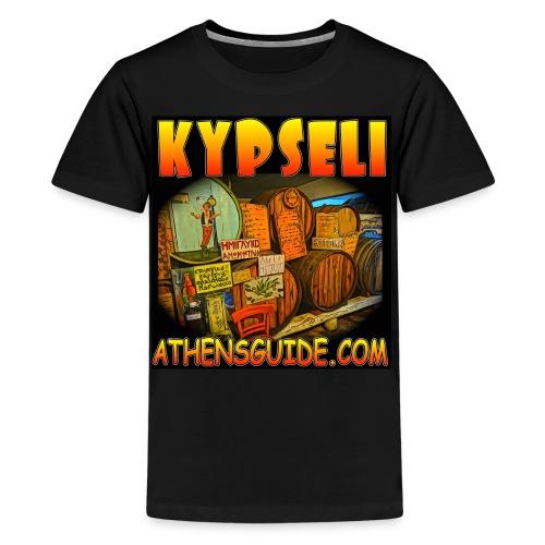 Kypseli Kava Black (teens) - Kids' Premium T-Shirt