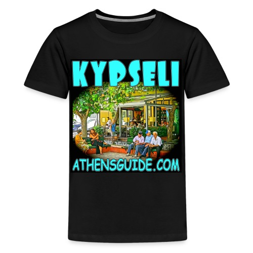 Kypseli Old People (teens) - Kids' Premium T-Shirt