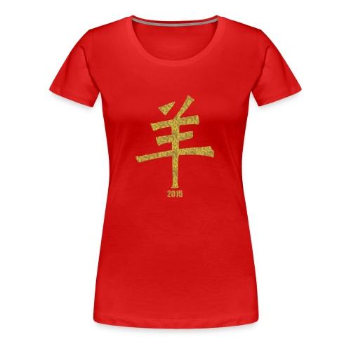 Year of the Ram (2015) - gold - Women's Premium T-Shirt