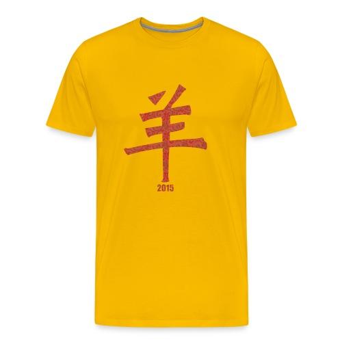 Year of the Ram (2015) - red - Men's Premium T-Shirt