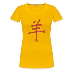 Year of the Ram (2015) - red - Women's Premium T-Shirt