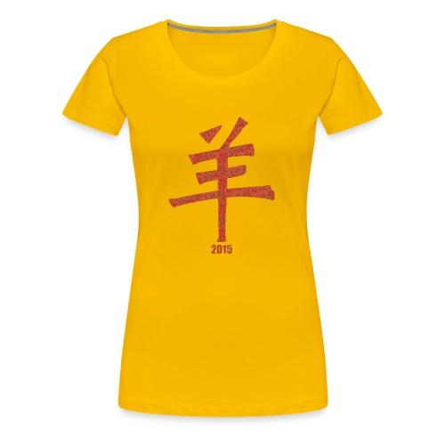 Year of the Ram (2015) - red - Women's Premium T-Shirt