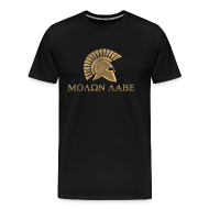 T-Shirts ~ Men's Premium T-Shirt ~ molon labe