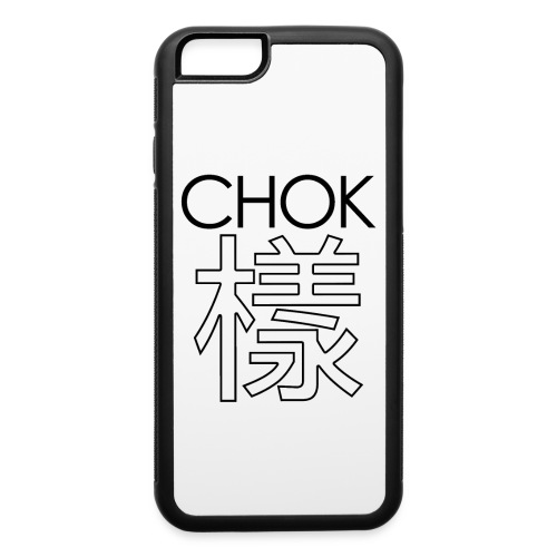 CHOK樣  iPhn 6 Case - iPhone 6/6s Rubber Case