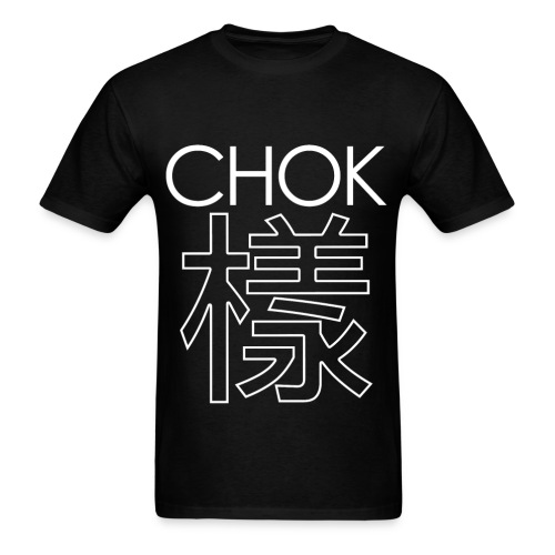 CHOK樣 - MENS - Men's T-Shirt