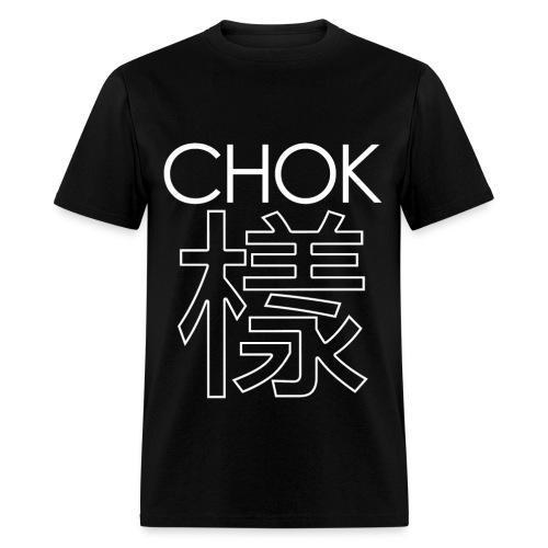 CHOK樣 - MENS - Men's T-Shirt