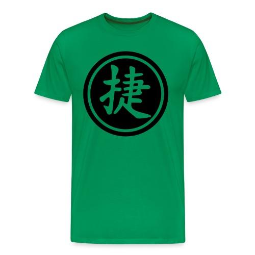 Courage  - Men's Premium T-Shirt