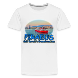 Piraeus (kids) - Kids' Premium T-Shirt