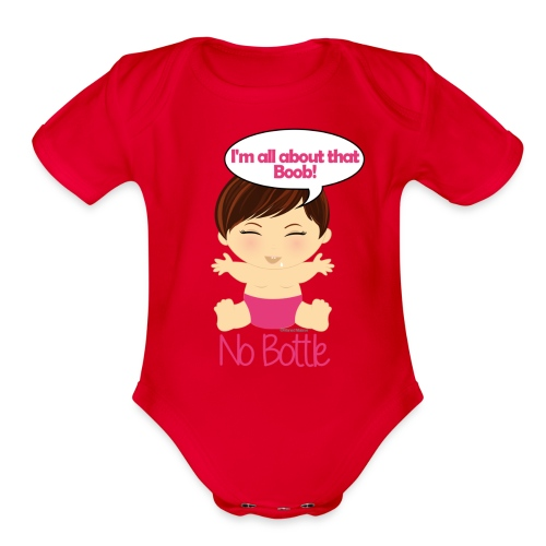 All about that boob 3 - Organic Short Sleeve Baby Bodysuit