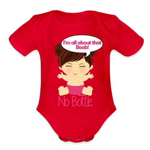 All about that boob 1 - Organic Short Sleeve Baby Bodysuit