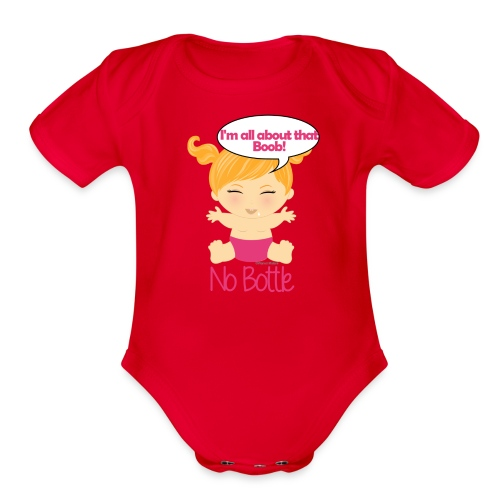 All about that boob 5 - Organic Short Sleeve Baby Bodysuit