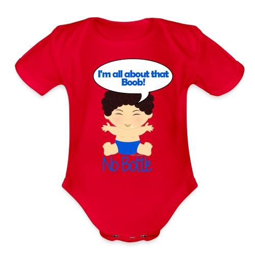 All about the boob 8 - Organic Short Sleeve Baby Bodysuit