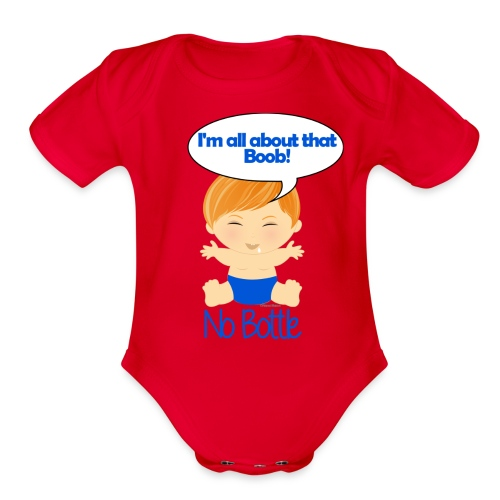 All about the boob 9 - Organic Short Sleeve Baby Bodysuit