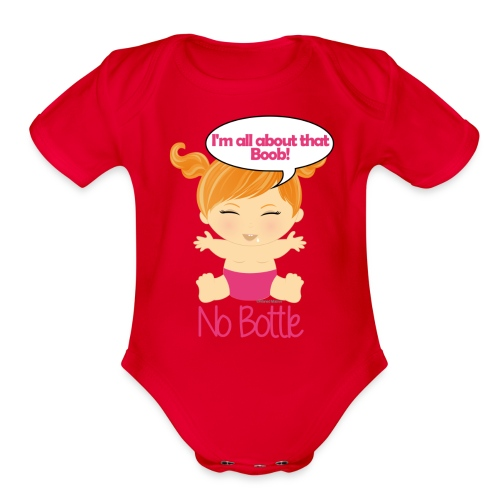 All about the boob 10 - Organic Short Sleeve Baby Bodysuit