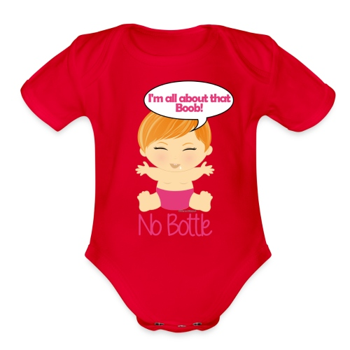 All about that boob 11 - Organic Short Sleeve Baby Bodysuit