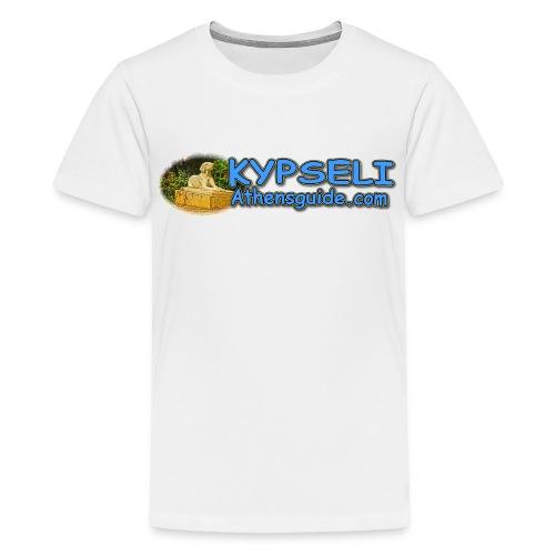 Kypseli Dog Logo 1 (kids) - Kids' Premium T-Shirt