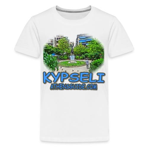 Kypseli Ag Georgiou (kids) - Kids' Premium T-Shirt