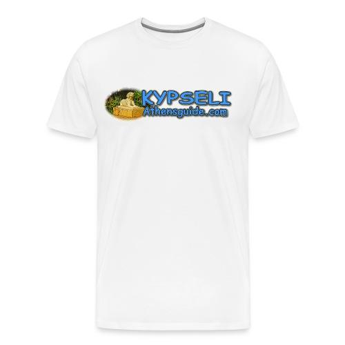 Kypseli Dog Logo 1 (men) - Men's Premium T-Shirt